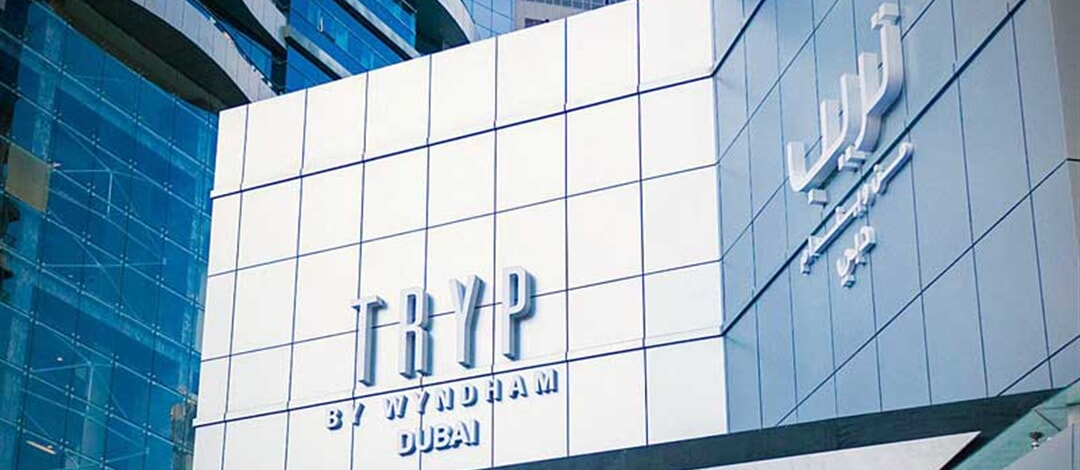 TRYP BY WYNDHAM DUBAI BARSHA HEIGHTS