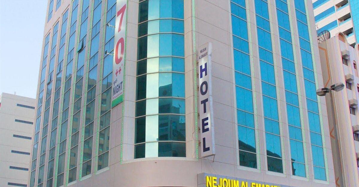 Nejoum Al Emarat Hotel Sharjah
