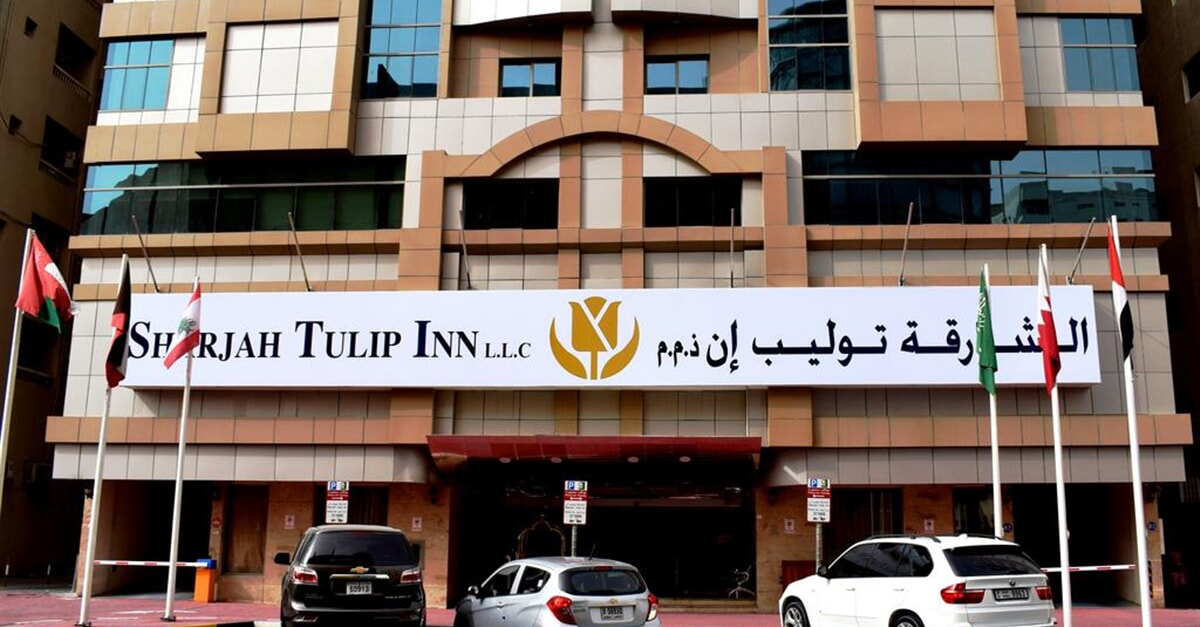 Tulip Inn Hotel Apartment Sharjah