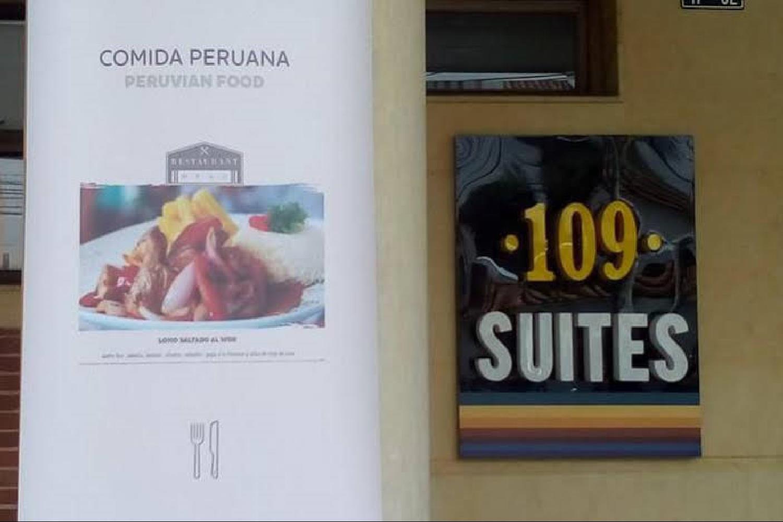 Отель 109 Suites