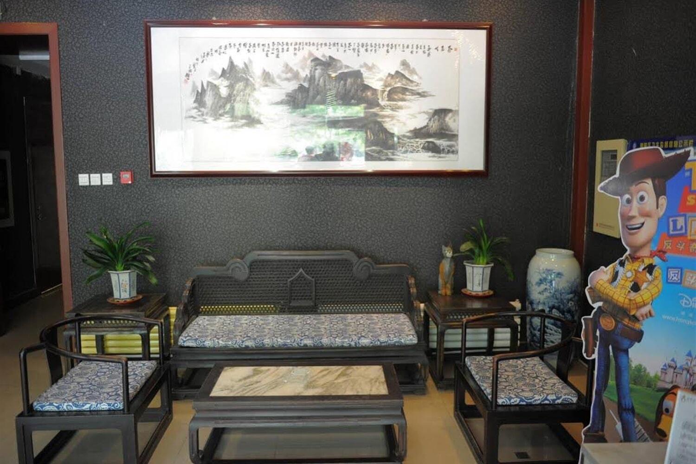Отель 365 Inn-Beijing (Heping W St)