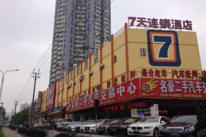 Отель 7 Days Inn Gongbei Port Shop