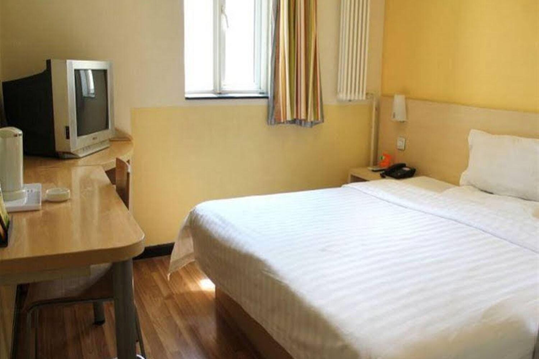 Отель 7 Days Inn Guangqumen