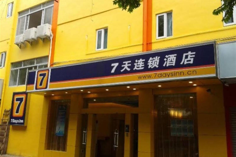 Отель 7 Days Inn Guangzhou - Baogang Avenue Branch