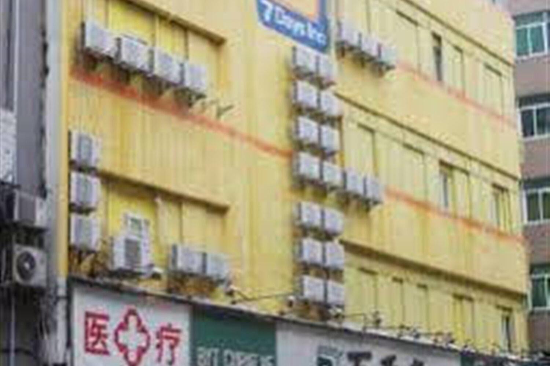 Отель 7 Days Inn Guangzhou Luochongwei Fu Li Ban Dao