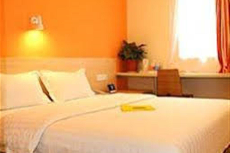 Отель 7 Days Inn Guangzhou WTC Branch