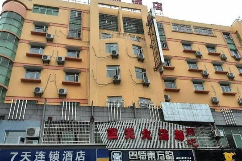 Отель 7 Days Inn Guixi Railway Station Branch