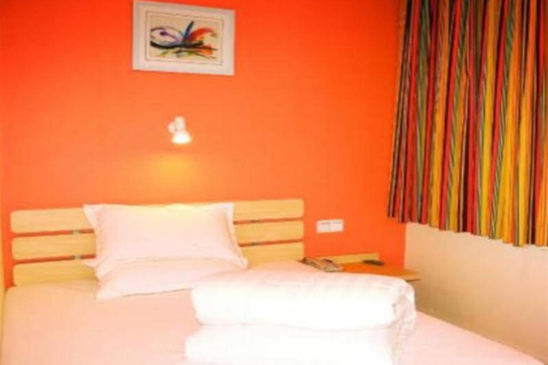 Отель 7 Days Inn Guiyang Guanshui Road Branch