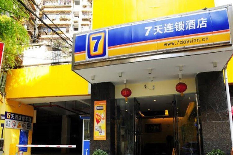Отель 7 Days Inn Guiyang Jiaxiu Building Branch