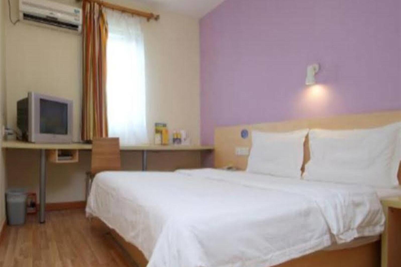 Отель 7 Days Inn Guiyang Qingzhen Dongmen Bridge Branch