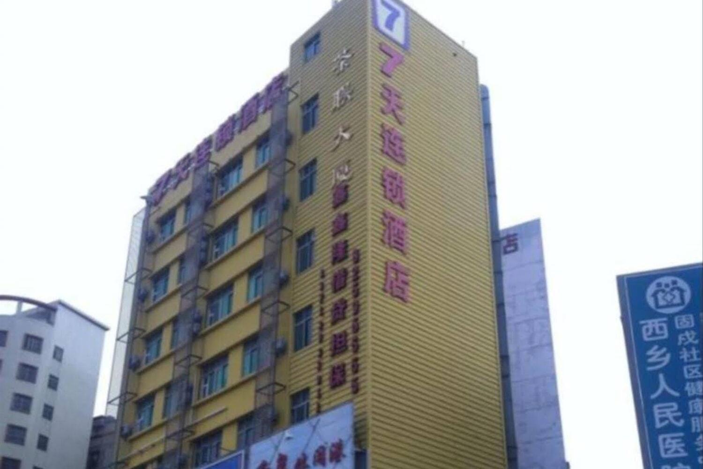 Отель 7 Days Inn Gushu Railway Station Branch