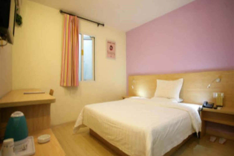 Отель 7 Days Inn Haimen Jiefang Road Branch