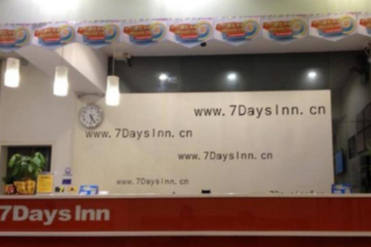 Отель 7 Days Inn Shajin Public Plaza Branch