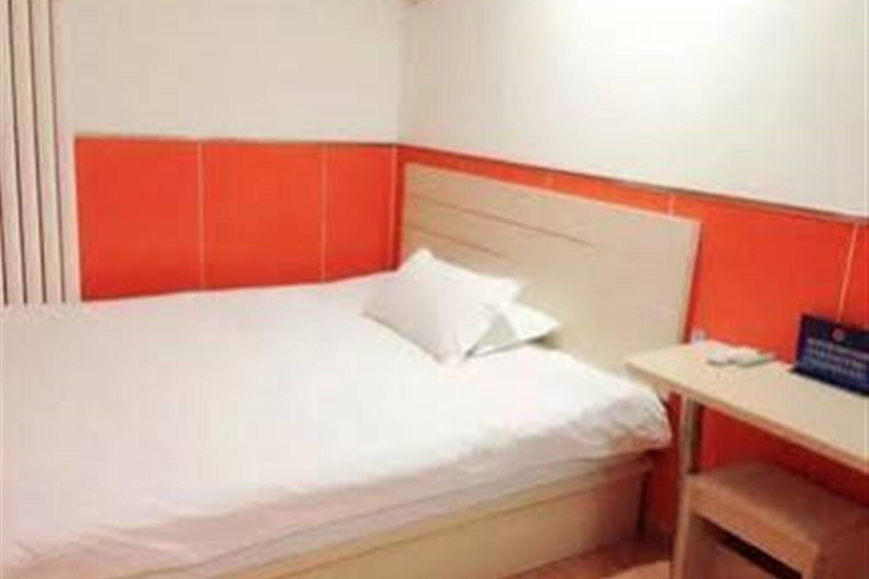 Отель 99 Inn Beijing Dahongmen