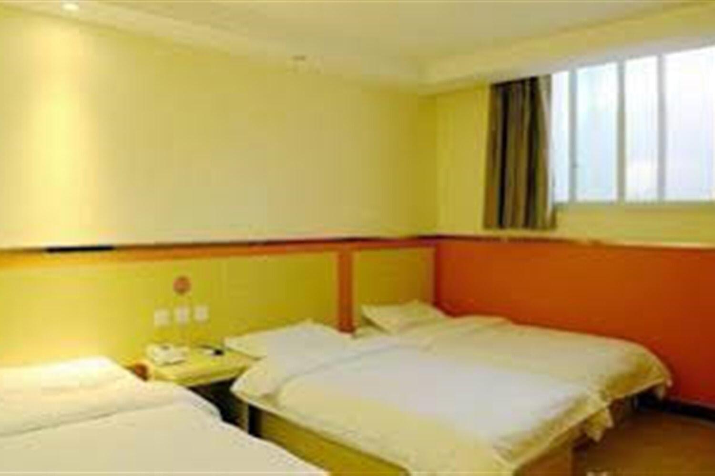 Отель 99 Inn Beijing Jianguomen Branch