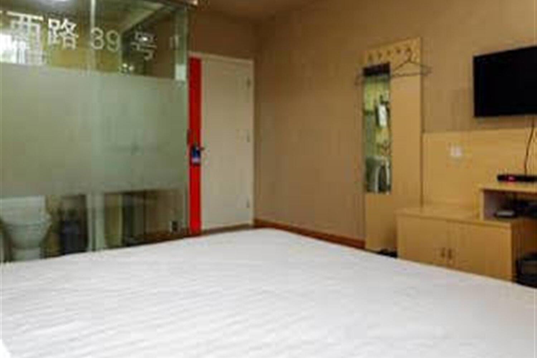 Отель 99 Inn Qufu Confucius Mansion