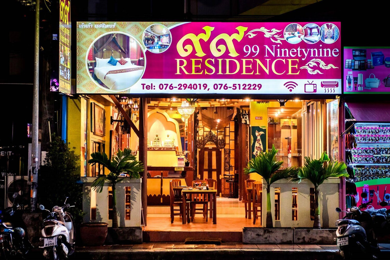 Отель 99 Residence Patong