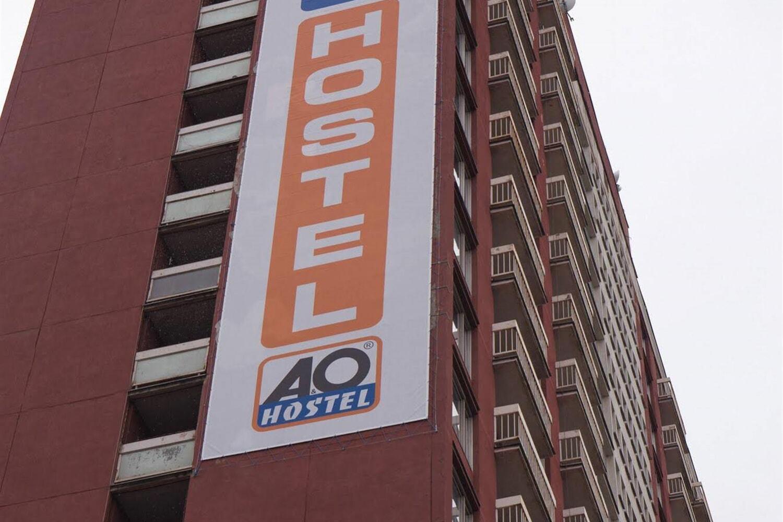 Отель A and O Prague Rhea