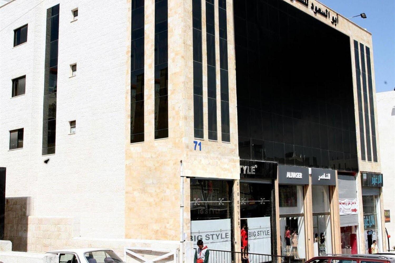 Отель Abu Al Soud Furnished Apartments