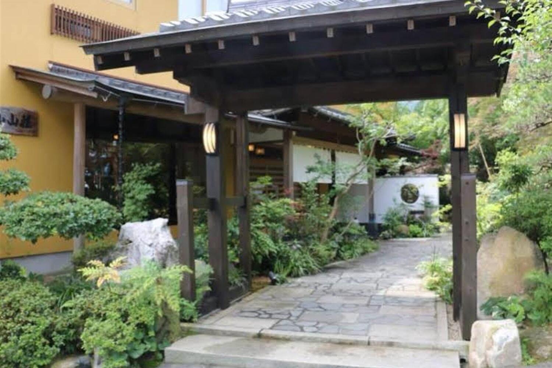 Отель Aburayamasanso