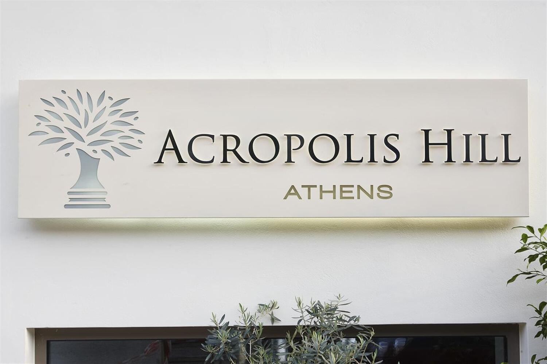 Отель Acropolis Hill Hotel (ex Austria)