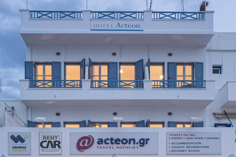 Отель Acteon Hotel