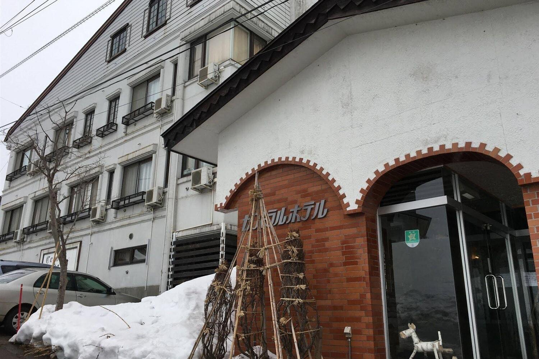 Отель Akakura Central Hotel