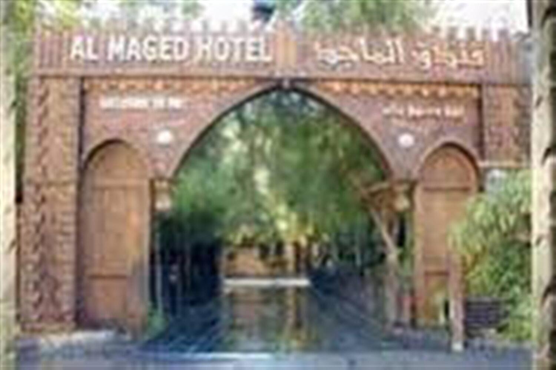 Отель Al Majed