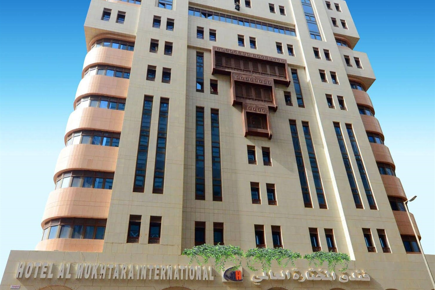 Отель Al Mokhtara International Hotel