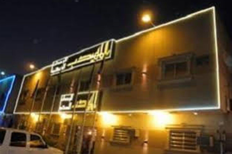 Отель Al Muhaideb Suwaidy 25 Apartment
