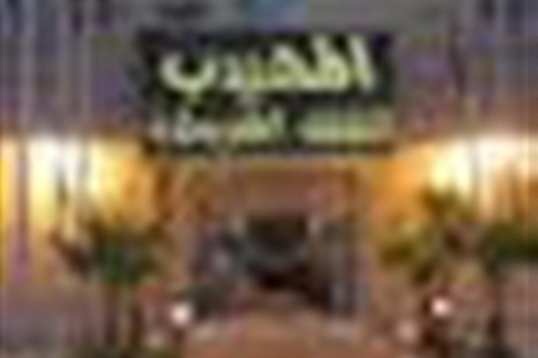 Отель Al Muhaideb Suwiady 24 Apartment