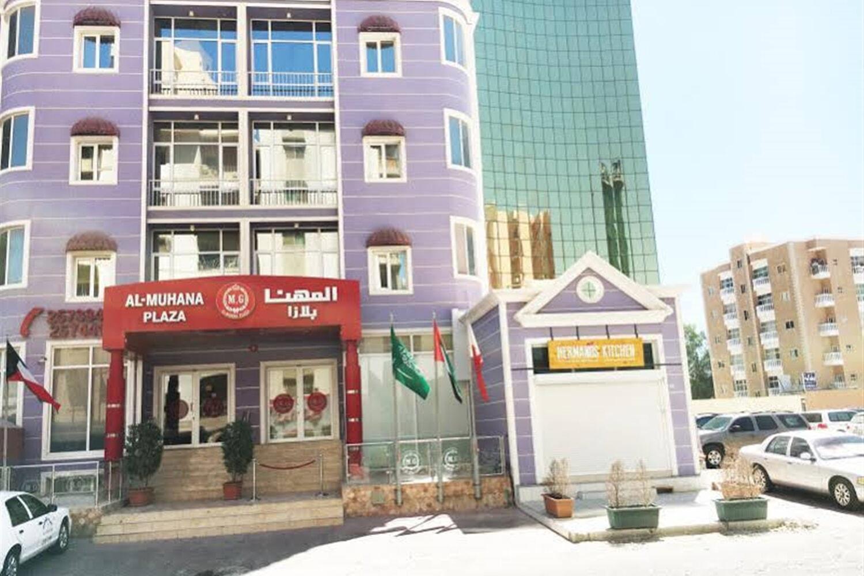 Отель Al Muhanna Plaza 2 Hotel