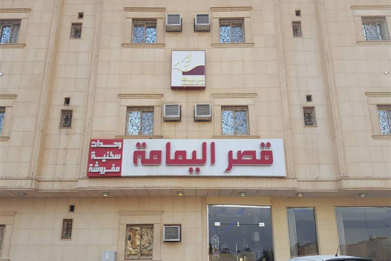 Отель Al Yamama Palace Obaid