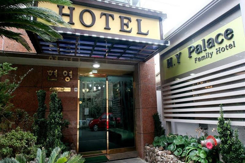 Отель H.Y Palace