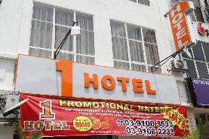 Отель 1 Hotel Taman Connaught