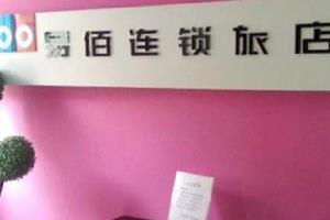 Отель 100 Inn Shenzhen Nanxin Road