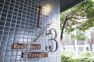 Отель 1/3rd Residence Yoyogi