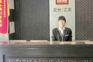 Отель 365 Inn-beijing