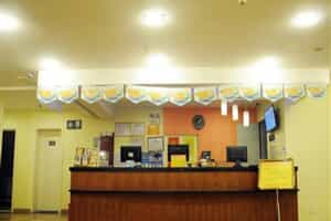 Отель 7 Days Inn Guiyang Huanghe Road Branch
