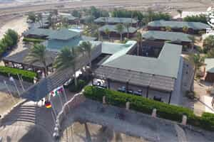 Отель Abu Dabab Diving Lodge