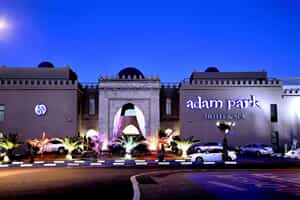 Отель Adam Park Marrakech Hotel Spa