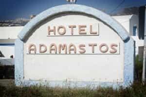 Отель Adamastos
