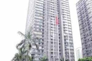 Отель Akai Hotel Apartments Huanggang