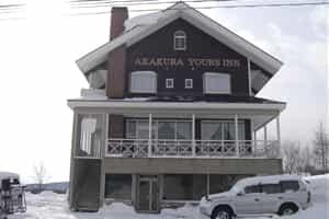 Отель Akakura Yours Inn