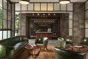 Отель Akana Boutique