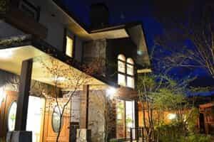 Отель Akari No Yado Villa Revage