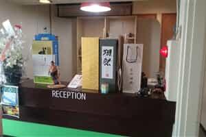Отель Akatsuka International Guest House Hostel