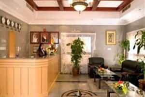 Отель Al Khobar Plaza