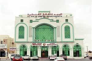 Отель Al Majd Hotel Apartments