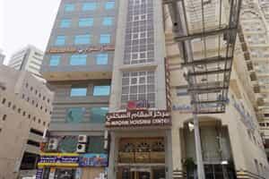 Отель Al Maqam Housing Center